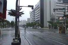 沖縄の生活