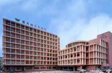 豊海城中央病院